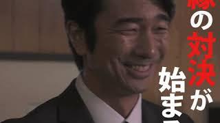 スパイラル~町工場の奇跡~ 第4話
