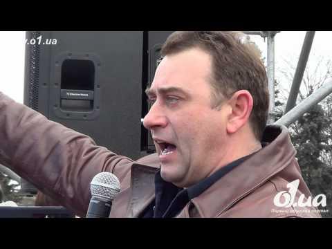 o1.ua - Народное собрание «Куликово поле»