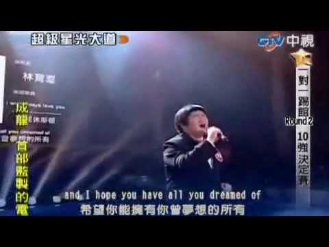 Taiwanese Boy Lin Yu Chun Sings Whitney Houston's 
