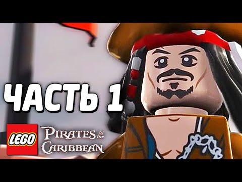 Скачать торрент LEGO Пираты Карибского моря