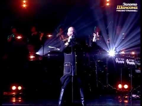 Михаил Шуфутинский - Утиная охота (Юбилейный концерт в МХАТ им.Горького 2008)