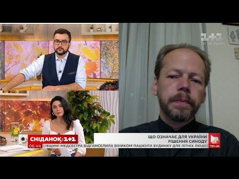 Священик Георгій Коваленко прокоментував рішення Синоду Константинопольського патріархату