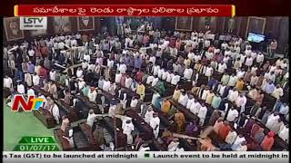 Parliament Winter Sessions to Start Today  - netivaarthalu.com
