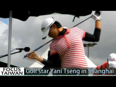 Golf star Yani Tseng in Shanghai