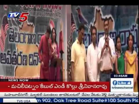 Albany Telangana Community Celebrates Telangana Formation Day in New York : TV5 News
