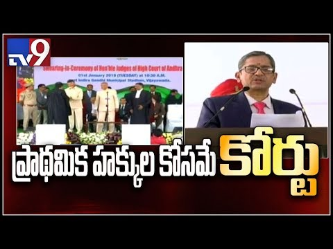 """N.V Ramana speaks about Justice Koka Subba Rao interview with """"Andhra Patrika"""" - TV9"""