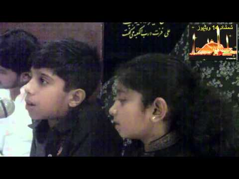 Fatima And Ramis  110812 At Res Syed Irfan Raza Islamabad. video