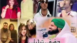 Junaid jamshed comparison to junaid Shaikh Attari
