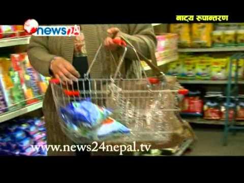 Call kathmandu SSP Uttam karki 9851205555- HATKADI
