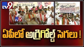 MP GVL Narasimha Rao speech in BJP Dharma Porata Deeksha over Agri Gold victims