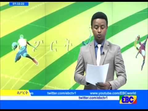 Latest Ethiopian Sport News - EBC November 28, 2016