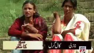 Call Girl Part 13- Sach ka Safar_2.flv