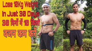 Lose Weight in Quarantine | Weight Lose Full Day Diet Plan | Eat Vegetarian to Lose Weight |