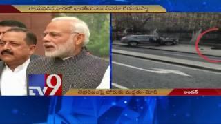 London attacks : PM Modi issues condemnation