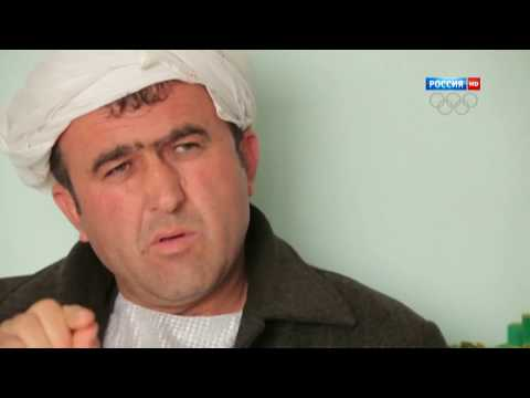 Афганцы о том, кто такие русские