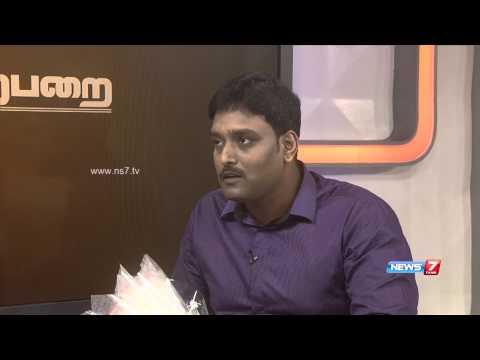 Mark World Telecom Day with Gurunathan Dhanapal | Varaverpparai | News7 Tamil
