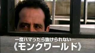 名探偵ポワロ 第62話