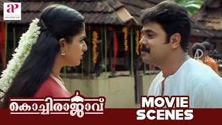 Kochi - Kochi Rajavu - Dileep falls in love
