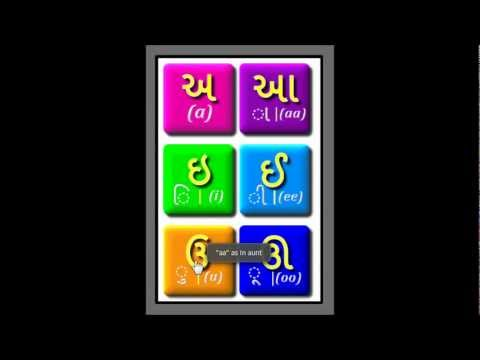 Demo : Learn Gujarati For Kids [an Android App] video
