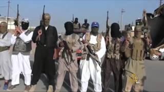 مفهوم الإرهاب في ظل التحالف الدولي على تنظيم الدولة