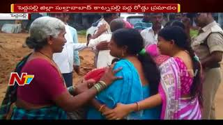 Major Road Accident in Peddapalli District | Car Hits Parked Lorry | NTV