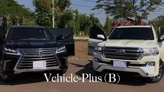 New 2018 Lexus LX570 Vs Landcruiser 200 | The best off - on Road Legendary SUV ever review