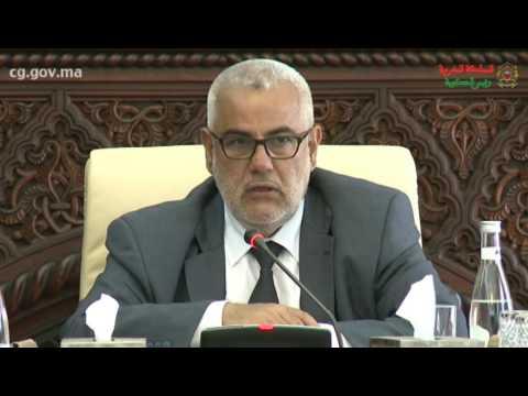 كلمة رئيس الحكومة في افتتاح المجلس الحكومي ليوم لإثنين 24 أكتوبر 2016