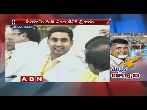 Chandrababu To Launch Dixon Manufacture Unit In AP | Chandrababu Visits Vijayawada & Tirupati Today