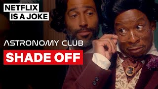 A Good Old Fashioned Shade Off | Astronomy Club: The Sketch Show | Netflix Is A Joke