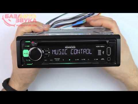 Автомагнитола Kenwood KDC-100UG USB/MP3/CD/Android проигрыватель