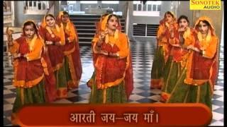 Sampooran Aarti Sangrah  Bhor Bhai Din Chadh Gaya Meri Ambey Maiya  Anjli Jain, Rakesh Kala