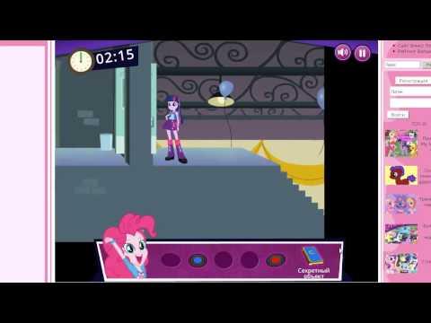 Элевен пони - игра как мультик