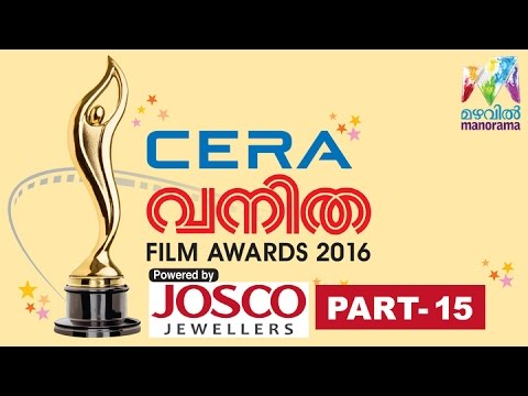 Vanitha Film Awards 2016 Part - 15   Heartthrob Bipasha Basu   Mazhavil Manorama