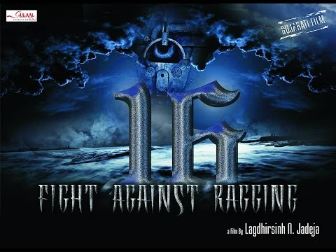 Upcoming Gujarati Movie l 16 Fight against Ragging ll Official Trailer  ll Releasing on 20 May 2016 thumbnail