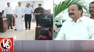 Venkaiah Naidu Launches Health Camp Organised By Swarna Bharathi Trust | Hyderabad