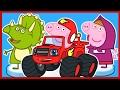 Киндер Сюрприз. Все серии. Свинка Пеппа - Вспыш, Маша и Медведь, Герои в масках, Динозавры.