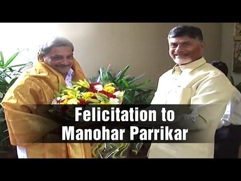 CM Chandrababu Naidu felicitates Defense Minister Manohar Parrikar