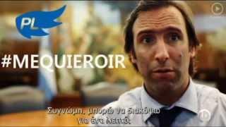 Hernan Lorenzino - Me Quiero Ir - Cumbia Remix