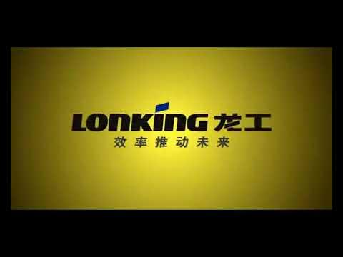 Lonking Excavadoras