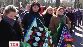 """У Житомирі попрощалися з бійцем батальйону """"Донбас"""" - (видео)"""