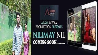 Download Eid Natok 2017 | Nilimay Nill | Apurbo | Badhon 3Gp Mp4