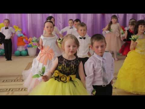 Ландыши - Танцы