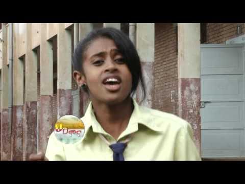 Eritrean Song: Yesmrelna sawa - 2016