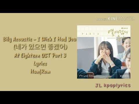Download  Bily Acoustie - I Wish I Had You 네가 있으면 좋겠어 At Eighteen OST Part 3 sHan|Rom Gratis, download lagu terbaru