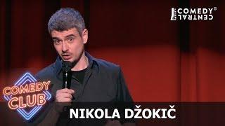S02E25 Nikola Džokič Comedy Club