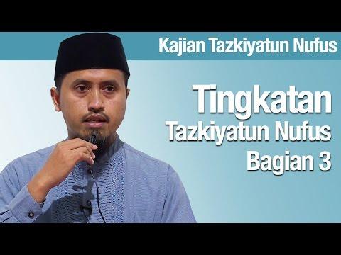 Kajian Tazkiyatun Nufus #4: Tingkatan Tazkiyatun Nufus Bagian 3 - Ustadz Abdullah Zaen, MA