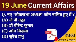 Next Dose #464 | 19 June 2019 Current Affairs | Daily Current Affairs | Current Affairs In Hindi