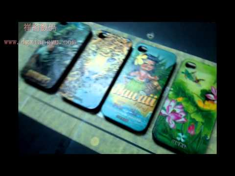 UV Phone Case Printer, UV Phone Cover Printer with 3D Embossment