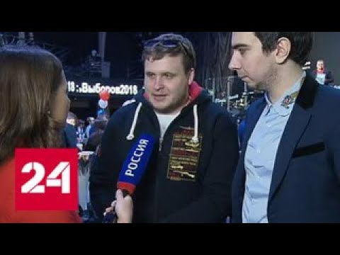 Пранкеры поймали евронаблюдателей на досрочных обвинениях - Россия 24