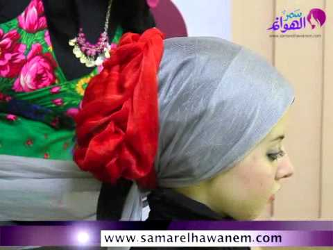 ربطة حجاب سواريه بالفضي والأحمر سهلة وبسيطة مع ياسمين محسن